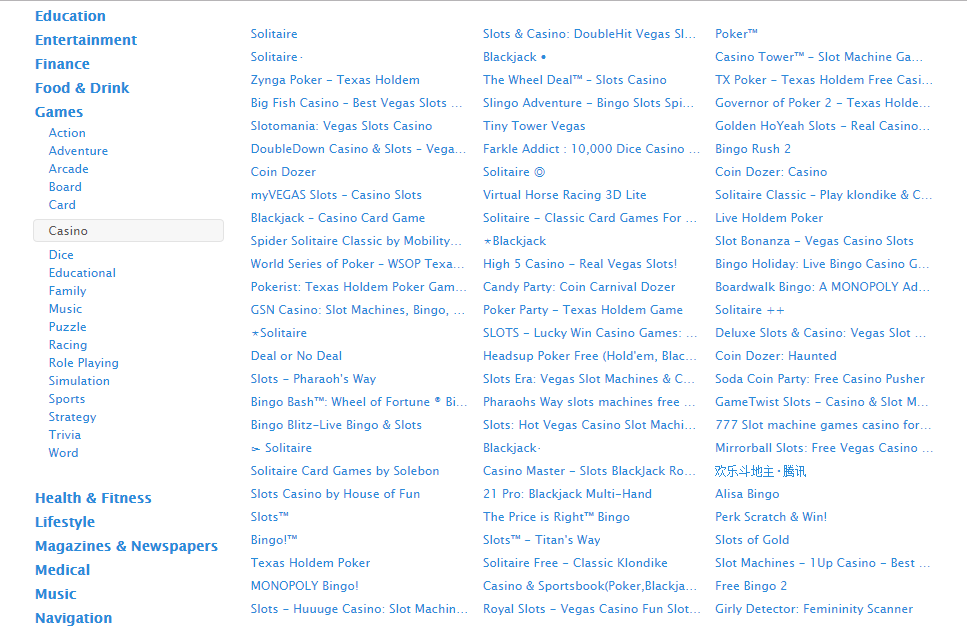 casino list Itunes