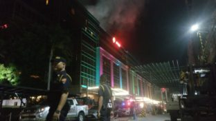 Smoke billowing from the Resorts World casino in Manila, Philippines